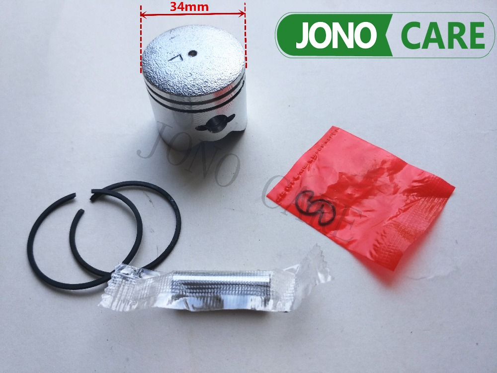 BC260 CG260 Brush Cutter Piston Assembly Kit (34mm) Fit For 26cc Grass Trimmer Cylinder Assy Parts 34F