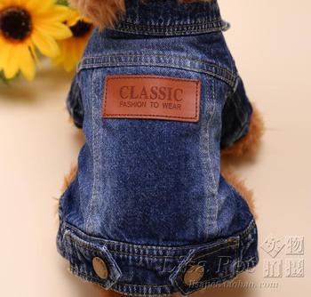 Модные ковбойские джинсы собака одежда для йоркширских терьеров и чихуа-Хуа маленький щенок пальто куртка >> Stars Pet Clothing