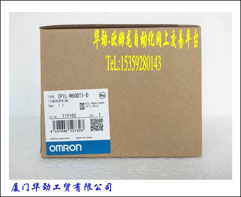 CP1L-M60DT1-D   Programmable Controller
