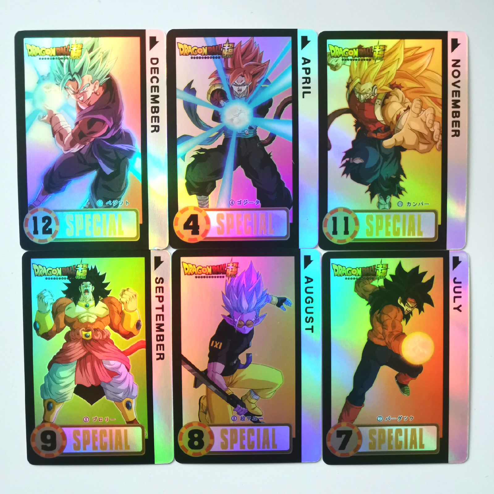 12pcs/set Super Dragon Ball Z Game Flash Calendar Card Toys Hobbies Hobby Collectibles Game Collection Anime Cards