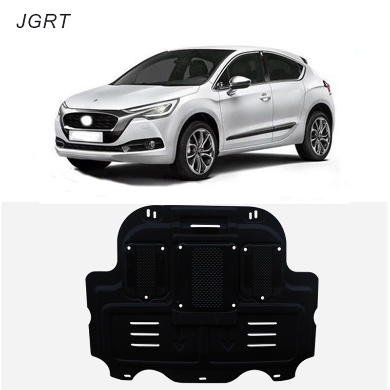 Car styling For Citroen DS5 plastic steel engine guard For DS5 2013 2018 Engine skid plate