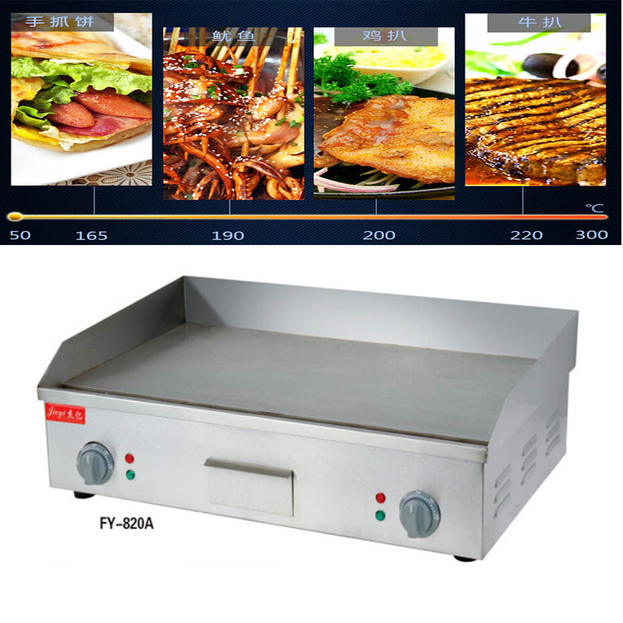1pcs FY-820A ,Stainless steel flat and grooved electric griddle, grooved electric fried pans fm ul 6 200psi ductile iron di grooved x grooved os