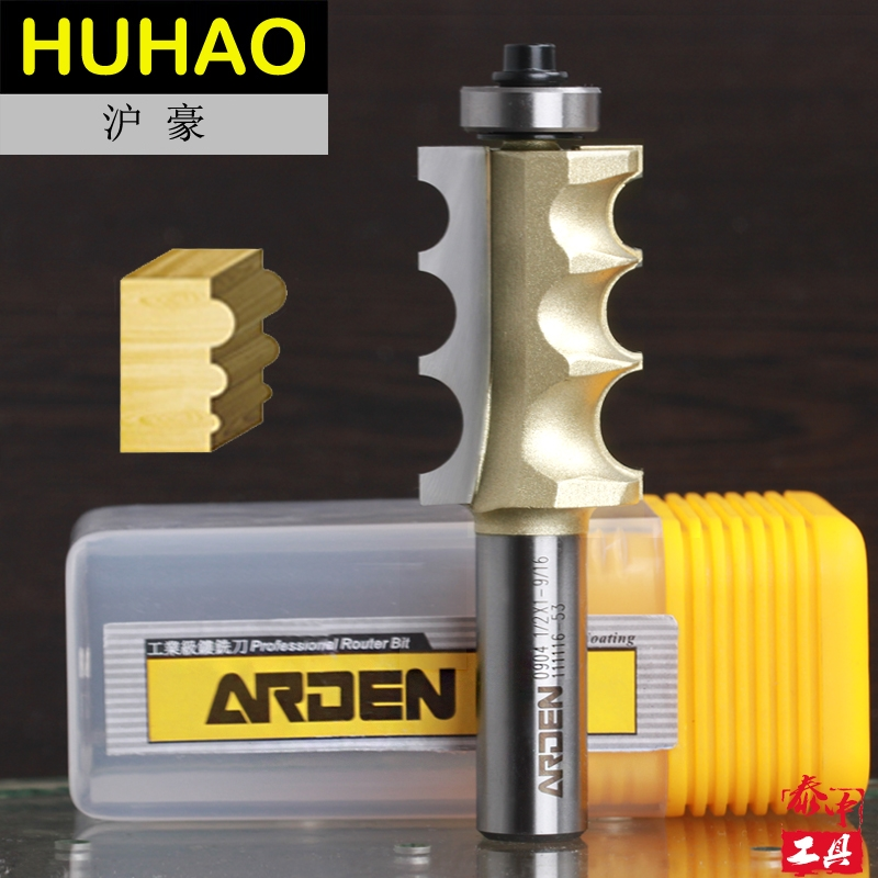 Woodworking Joint Triple Bead Arden Router Bit - 1/2*9 mm