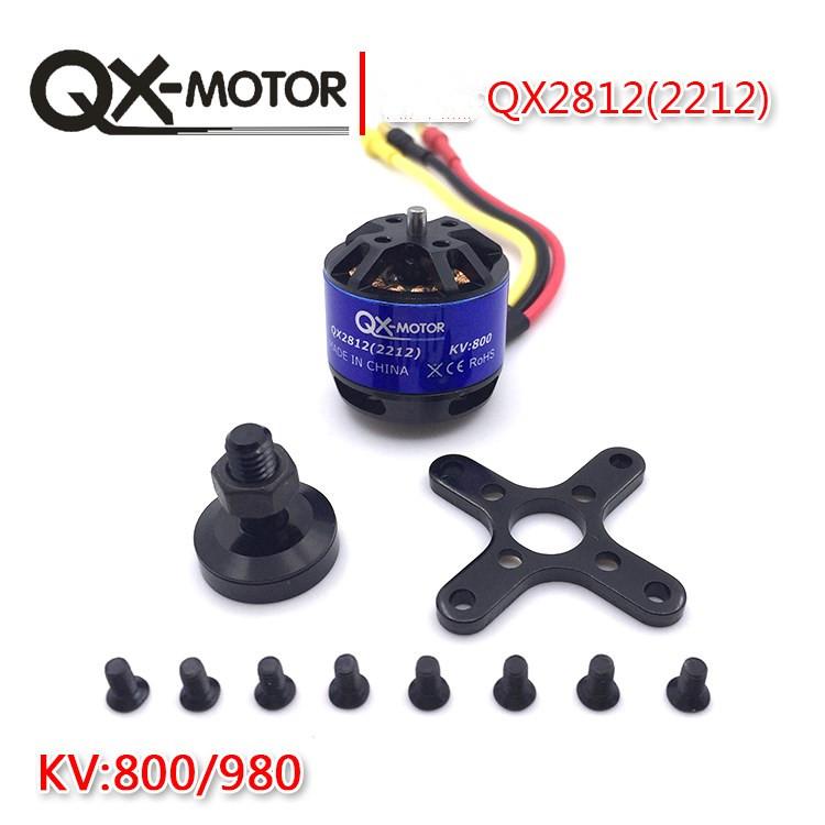 QX2812(2212) 800 980KV