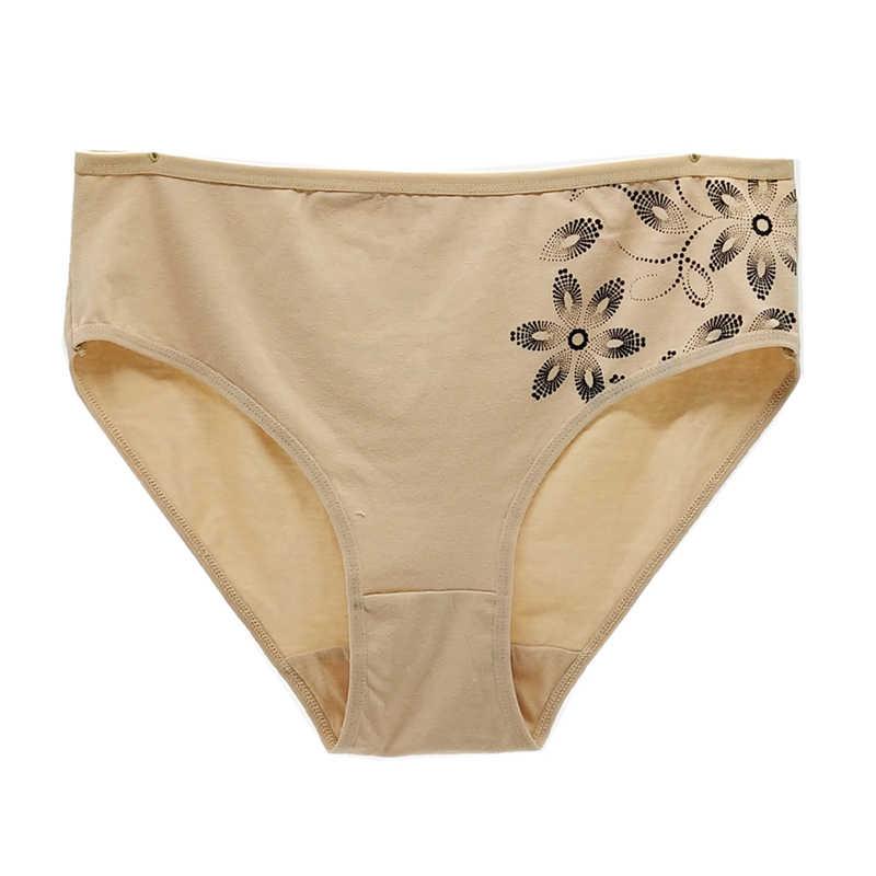 Plus ขนาดผู้หญิงพิมพ์กางเกงชุดชั้นในเซ็กซี่กางเกงผ้าฝ้ายกางเกงยีนส์หญิง Intimates ชุดชั้นใน 1 pc 4xl