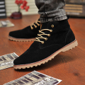 SOUGEN High Top Men Shoes Fashion Suede PU Leather Men Casual Shoes Breathable Flat With Mens High Tops Black Brown