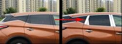 8 PC dla Nissan Murano 2015 okna samochodu w środkowej kolumnie dekoracji w Chromowane wykończenia od Samochody i motocykle na
