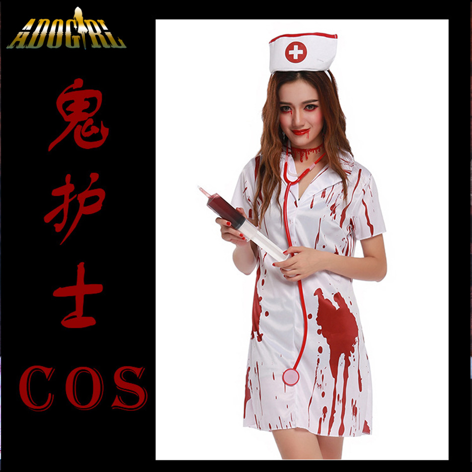 Popular Scary Doctor-Buy Cheap Scary Doctor lots from China Scary ...