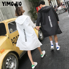 Coat Men Casual Long jacket men Trench coat Streetwear Slim Solid Male Windbreaker for Sunscreen