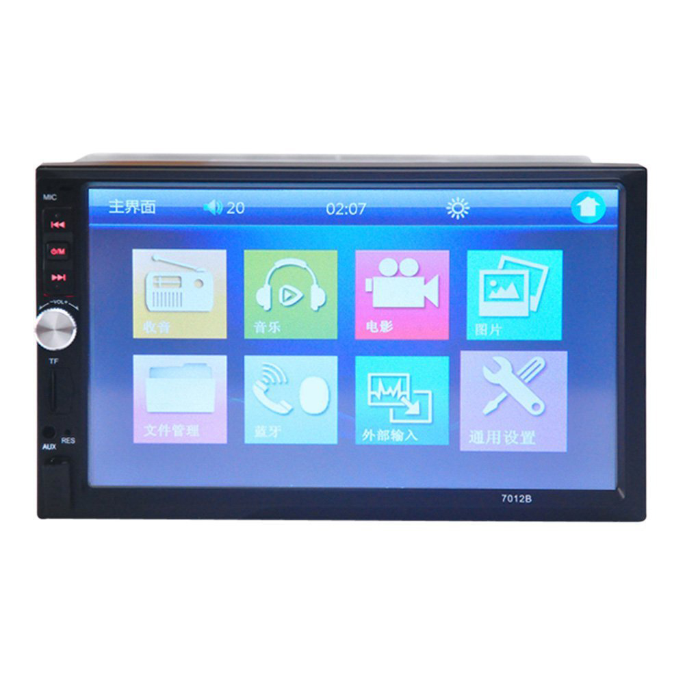EDT New 7 inch LCD Touch screen car radio player