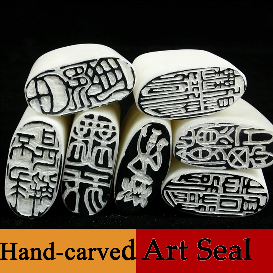 1 piece Chinese Traditional Seal Standard Stamps made by Stone Labels Indexes Stamps Carving Seal Badge Holder & Accessories