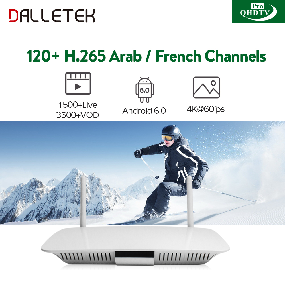 H.265 QHDTV Pro IPTV Subscription Android 6.0 TV Box + Europe Arabic French Spain Italy UK IPTV Code for France Arabic IPTV Box q1504 arabic iptv box italia android tv box subtv iptv 1 year iudtv qhdtv subscription arabic uk germany french italy iptv box