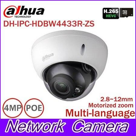 Dahua Caméra Starlight IPC-HDBW4433R-ZS 2.7mm ~ 13.5mm à focale variable objectif motorisé 4MP IR50M IP caméra remplacer IPC-HDBW4431R-ZS