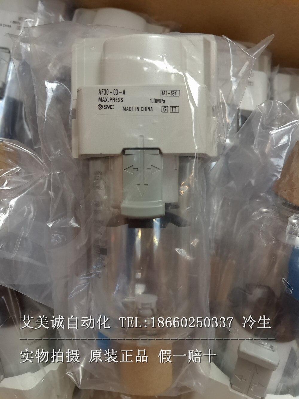SMC filter AF30-03-A new original genuine new original smc vacuum filter zfc76 zfc series