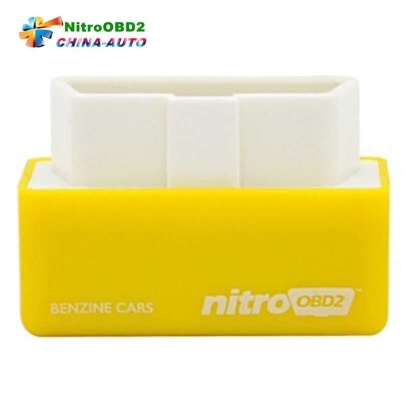 50 шт./лот Best качество nitroobd2 чип тюнинг коробка для автомобилей Nitro OBD2 plug & drive OBDII Интерфейс с розничной коробка