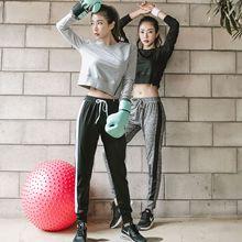 3PCS Yoga Set Sportswear for Women Spring Autumn Long Sleeve Sweatshirt Sports Bra Pants Casual Running Jog Tracksuit