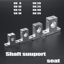 Горячая 1 шт. SK8 SK10 SK12 SK13 SK16 SK20 SH8A 8 мм линейный ball bearing rail стороны вала блоки таблицы поддержки XYZ ЧПУ 3D принтер Часть