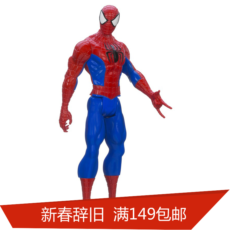Marvel <font><b>Spider-Man</b></font> <font><b>Titan</b></font> <font><b>Hero</b></font> <font><b>Series</b></font> <font><b>Spider-Man</b></font> 12-Inch Figure