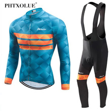 Phtxolue Pro Long Sleeve Cycling Clothing Set Top Quality Autumn Jerseys MTB Bike Bicycle Clothes Ropa Maillot Ciclismo
