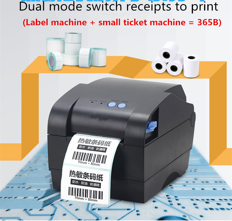 Gift Label paper1 NEW Barcode label printers Thermal clothing label printer Support 80mm printing Print speed is very fast цена