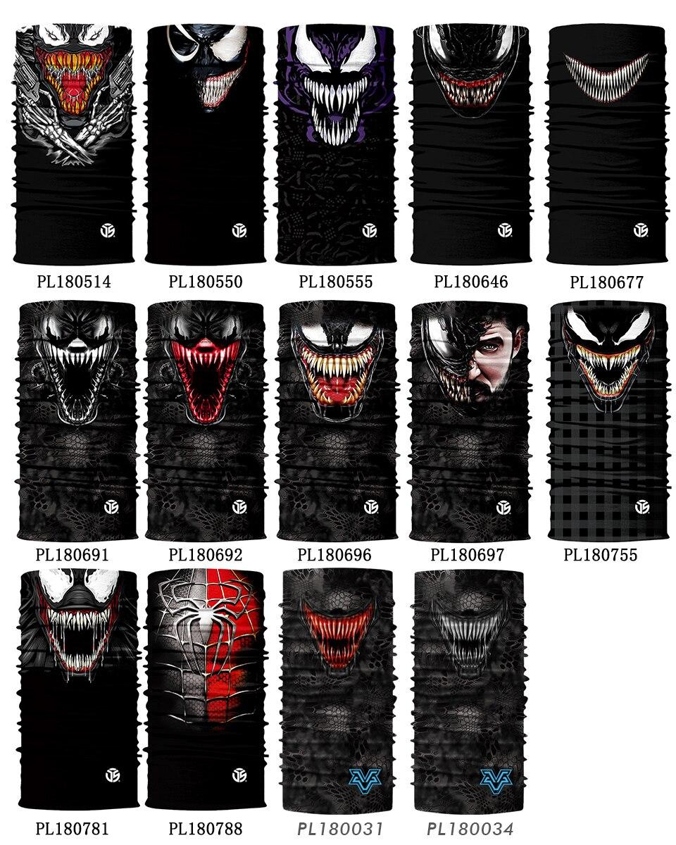 3D Balaclava Venom Motorcycle Mask 11