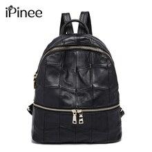 Ipinee большой емкости Женская Натуральная кожа рюкзаки женские школьная сумка рюкзак для ноутбука оптовая продажа