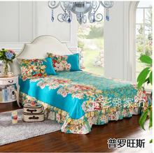 Simmons bedspread princess skirt piece double bed 1.5 m 1.8 meters Free shipping