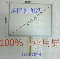 8 Inch Touch Screen 100 Industrial Standard 4 3 Screen 8 0 Inch And 1 0