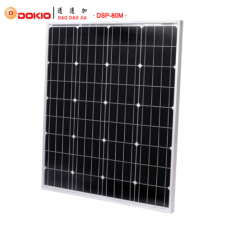 Baterias Solares painel solar 18 v 760x660x30 Marca : Daodaojia