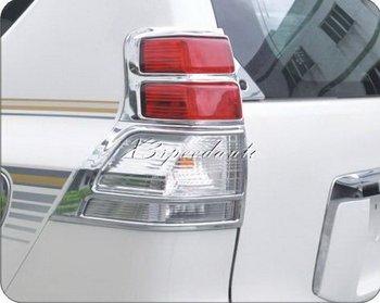 Garniture de couvercle de feu arrière chromé ABS pour Toyota Land Cruiser FJ150 Prado 2010-2013