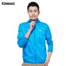 KIMMAS  outdoor men's skin coat  2016 summer sports breathable fast drying skin coat  camping outdoor skin wind coat anti uv