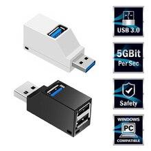 Мини 3 порта USB 3,0 сплиттер концентратор высокоскоростной передачи данных сплиттер коробка адаптер для ПК ноутбук MacBook Pro Аксессуары