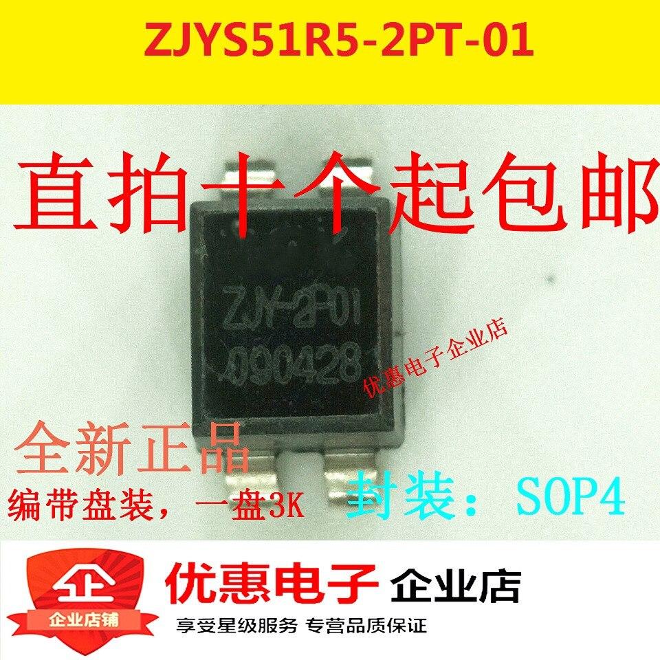 10PCS TDK Common Mode Sense ZJYS51R5-2PT-01 ZJY-2P01 Patch Filter