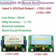 15 Вт изолированный двойной источник питания 5-32 до+-12 В 15 в 24 в 30 В DC повышающий понижающий преобразователь доска для автомобильного аудио Динамика сабвуфера