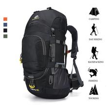 цена на KOKOCAT New 60L Hiking Backpack Sports Outdoor Backpack Mountaineering Bag with Rain Cover Travel Backpack