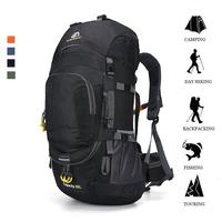 KOKOCAT New 60L Hiking Backpack Sports Outdoor Backpack Mountaineering Bag with Rain Cover Travel Backpack
