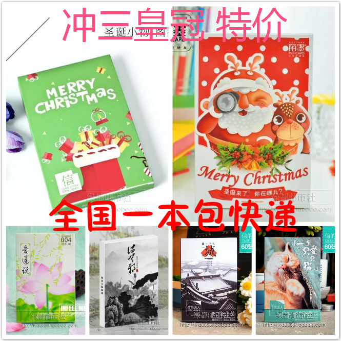 Birthday Card Mail Reviews Online Shopping Birthday Card Mail – Birthday Card Mail