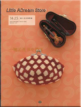 36 Kinds Of Gold Bags And Small Articles With Beads Crocheted With Short Needles And Rings / Chinese Handmade Manual Craft Book