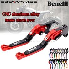 Motorcycle Brake CNC Aluminum Foldable Telescopic Brake Clutch Bar for Benelli TNT300 TNT600 BN600 BN302 Stels600 Keeway RK6