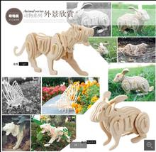 Hot selling Kids Wooden 3D Cartoon Animal Puzzle Wood Scale Models Children Puzzles toy DIY Tiger Lion Dog set