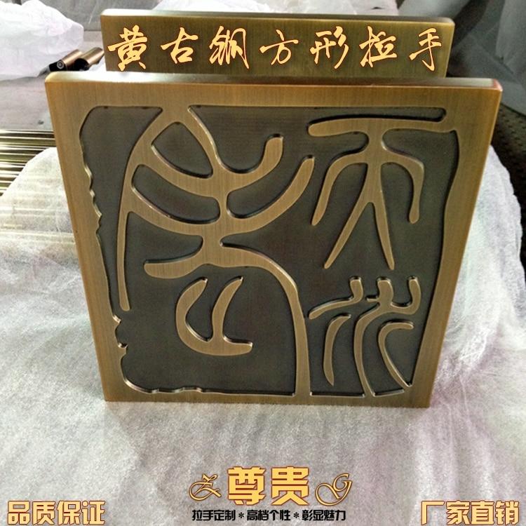 Custom logo handle Chinese antique semicircular door handle a frameless glass door handle bronze doors european craft doors handle doors glass door luxury handle handle modern chinese antique bronze