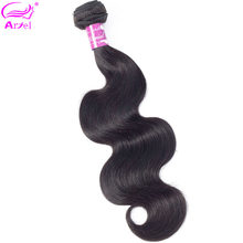 Body Wave Bundles Brazilian Hair Weave Bundles Human Hair 28 30 Inch Bundles Double Weft Non Remy Natural Color Hair Extension(China)