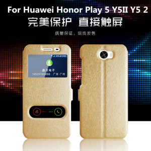 For Huawei Y3 II Y5 II Y6 II Phone Case Front Dual Window View Silk Leather Cover Flip Stand Wallet Shell For Huawei Honor 5A 6A