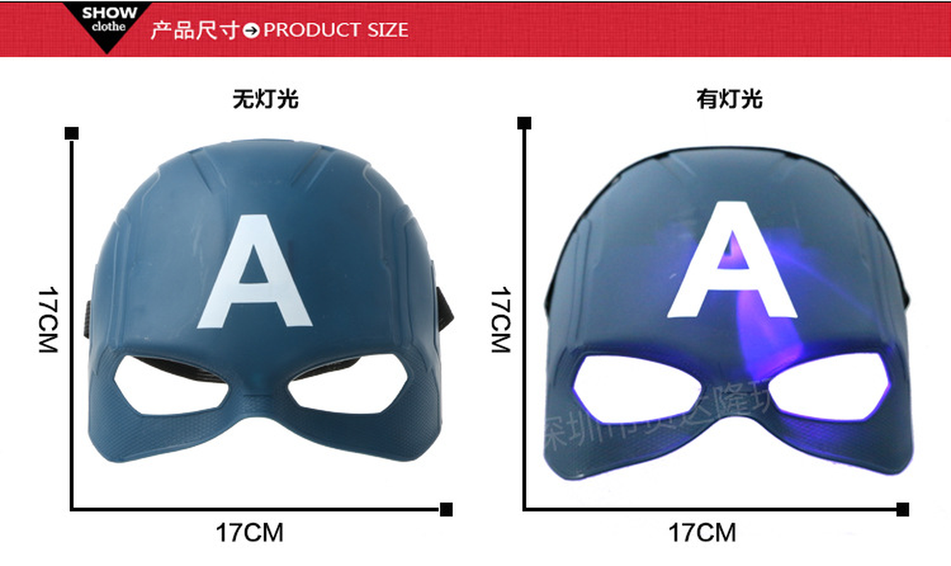 1pcs Captain America Masks Movie Cosplay Costume Props Halloween Superhero PVC Mask Collectible