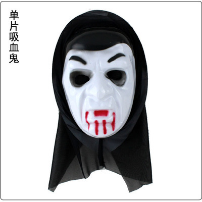 HTB1fsItaBWD3KVjSZFsq6AqkpXa2 - Horror Grim Reaper Accessories Pennywise Horror Clown Halloween Cosplay Screaming Costume