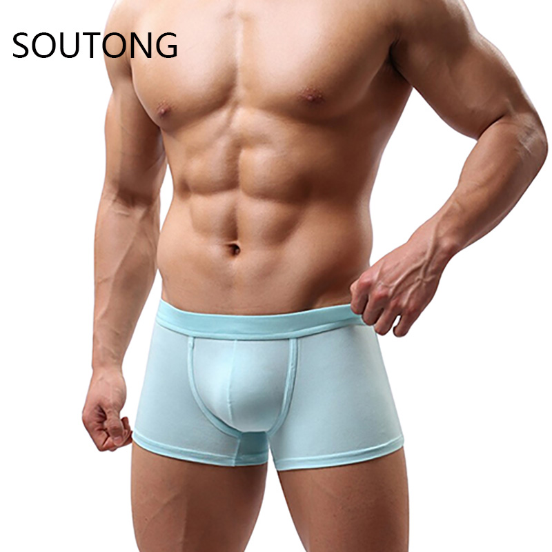 Soft gay