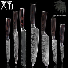 XYj 8 inch Utility Chef Stainless Steel Knives Imitation Damascus steel Santoku kitchen Knives Cleaver Slicing Knives Gift Knife(China)
