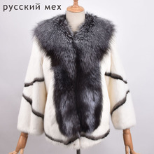 2017 Winter women Real Mink fur coat Fashion Natural with Mink fur coat Silver Fox Fur Collar Short Outwear
