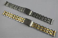 New Watch steel plating