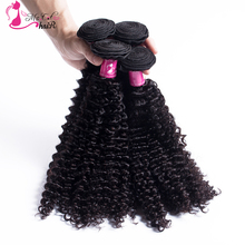 Ms Cat Hair Products Peruvian Kinky Curly Hair Bundles 1Pcs/lot Curly Hair Weave Bundles 8″ To 24″ 100% Remy Human Hair